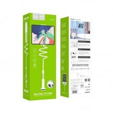 Настольная подставка hoco PH24 Balu tablet PC stand - White