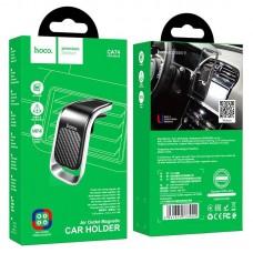 Автомобильный держатель hoco CA74 Universe air outlet magnetic car holder - Black/Silver