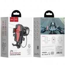Держатель телефона для мотоцикла/велосипеда hoco CA73 Flying one-touch bicycle and motorcycle universal holder - Black/Red