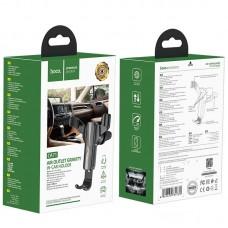 Автомобильный держатель hoco CA71 Dignity air outlet gravity in-car holder - Black