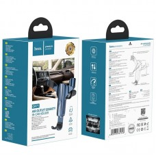 Автомобильный держатель hoco CA71 Dignity air outlet gravity in-car holder - Blue