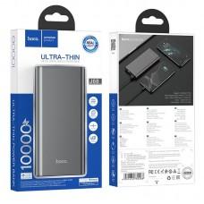 Power Bank hoco J68 Resourceful digital display (10000mAh) - Metal Gray