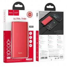 Power Bank hoco J68 Resourceful digital display (10000mAh) - Red