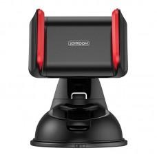 Держатель для телефона Joyroom JR-OK1 - Red