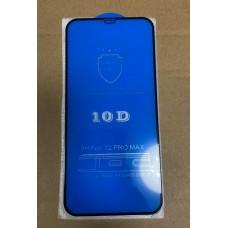 Защитное стекло 10D для Iphone 12 Pro Max