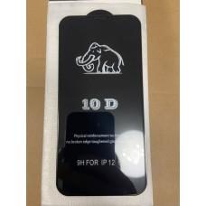 """Защитное стекло 10D """"Black"""" для Iphone 12/12 Pro"""