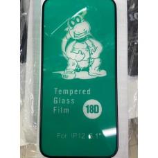 Защитное стекло 18D для Iphone 12/12 Pro