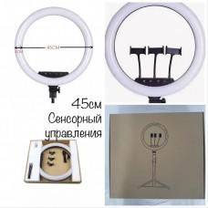 Светодиодное кольцо (сенсорное управление) 45см + штатив