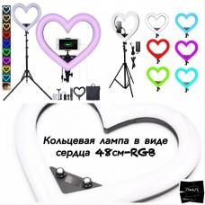 Светодиодное кольцо сердце RGB 48см + штатив