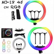 """Светодиодное кольцо RGB """"MJ-18"""" 45см + штатив"""