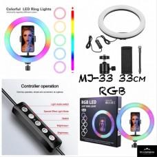 """Светодиодное кольцо RGB """"MJ-33"""" 33см + штатив"""