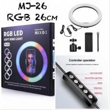 """Светодиодное кольцо RGB """"MJ-26"""" 26см + штатив"""