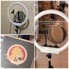 "Светодиодное кольцо ""Beauty Lamp"" 36см в комплекте зеркало + штатив"
