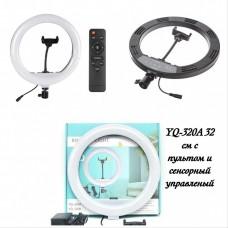 Светодиодное кольцо Ring Fill Light YQ-320A 32см + штатив