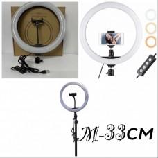 Светодиодное кольцо M-33 LED filling lamp 33см + штатив