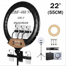 """Светодиодное кольцо """"ZBF-488"""" 55см + штатив"""