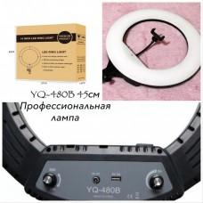 """Светодиодное кольцо """"YQ-480B"""" 45см + штатив"""