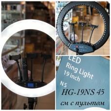 "Светодиодное кольцо LED ""HG-19NS"" 45см + штатив"