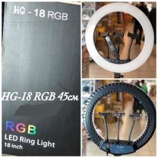 """Светодиодное кольцо RGB """"HQ-18"""" 45см + штатив"""
