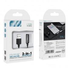Переходник hoco LS28 адаптер для Lightning - Black