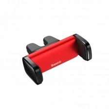 Автодержатель для телефона Baseus Steel Cannon Air Outlet Car Mount (SUGP-09) - Red