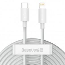 Кабель Baseus Simple Wisdom Data Cable Kit Type-C to iP PD 20W (2PCS/Set) 1.5m (TZCATLZJ-02) - White