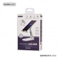 Держатель для телефона REMAX LIFE foldable phone holder RL-CH13 - White