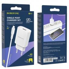 Зарядное устройство Borofone BN1 Super fast EU set с кабелем Micro - White