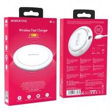Беспроводная зарядка Borofone BQ6 Boon 15W - White