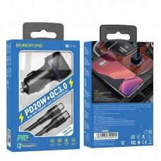 Автомобильное зарядное устройство Borofone BZ14A Mercury PD20 W + QC3.0 комплект с кабелем Type-c to Lightning - Black