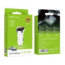 Автомобильное зарядное устройство Borofone BZ15 - White