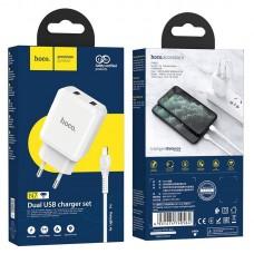 Зарядное устройство hoco N7 Speedy EU набор с кабелем Lightning - White