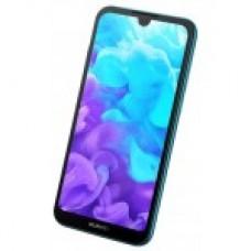 Защитное стекло Full Glue для Huawei Y5 2019 - Black