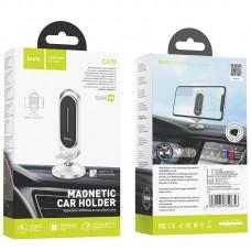 Автомобильный держатель hoco CA78 Karly магнитный - Silver