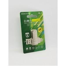 Флеш-карта USB- flash 3.0 Borofone BUD3 128GB Type-C
