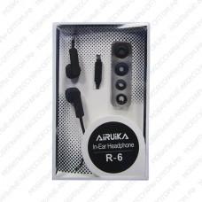 Проводные наушники Airuika R-6