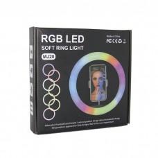 Светодиодная кольцевая лампа MJ-20 (цветные)